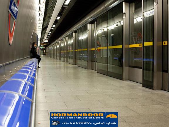 درب سکوی مترو
